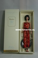 054 - Barbie silkstone fashion model