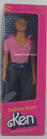 061 - Ken doll playline