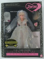069 - Barbie doll collectible