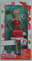 093 - Barbie doll playline