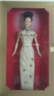145 - Barbie doll collectible