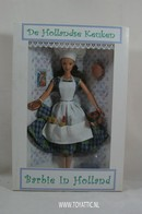 223 - Barbie doll collectible