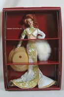 234 - Barbie doll collectible