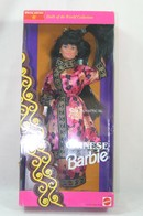 406 - Barbie dolls of the world